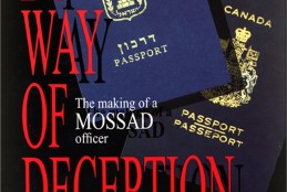 Book: By Way of Deception by Victor Ostrovsky