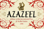 Book: Azazeel by Youssef Ziedan
